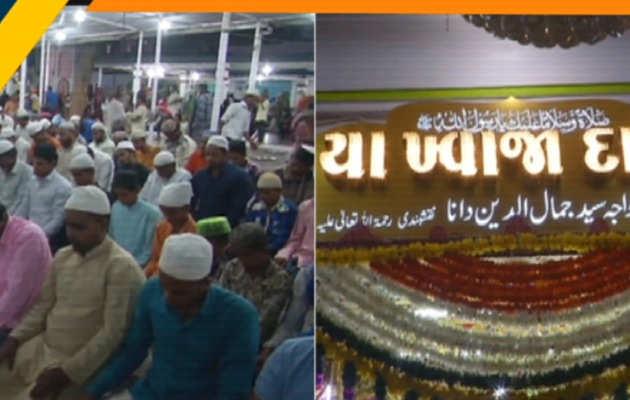 गुजरात की वो दरगाह जहां हिंदू-मुसलमान मिलकर करते हैं रोजा-इफ्तार