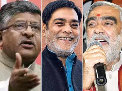 फाइल फोटो: रविशंकर प्रसाद, रामकृपाल और अश्विनी चौबे