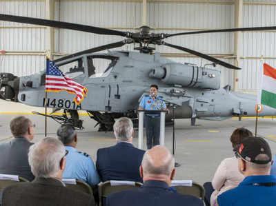भारत को मिला अमेरिकी अपाचे अटैक हेलिकॉप्टर, मिलेगी वायुसेना को ताकत