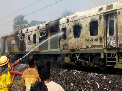 ट्रेन में लगी आग