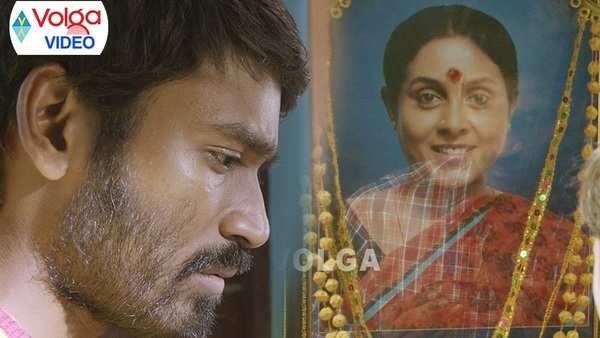 amma amma song from raghuvaran btech movie