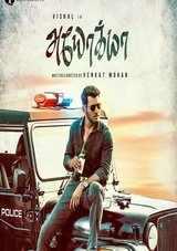 vishal raashi khanna parthiban starrer ayogya review rating