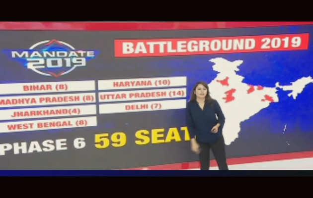 लोकसभा चुनाव 2019: छठे चरण में BJP की नजर गढ़ के साथ-साथ नई जमीन की तलाश पर
