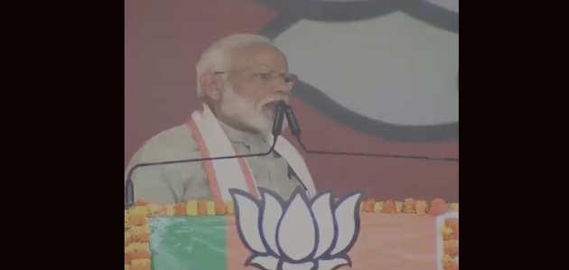 विपक्षी नेताओं पर नरेंद्र मोदी का हमला, कहा- घोटाले कर पद का दुरुपयोग किया