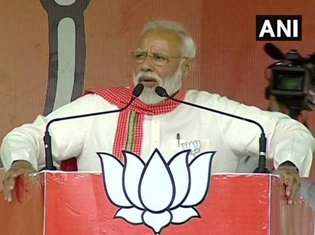 कांग्रेस पर जमकर बरसे नरेंद्र मोदी