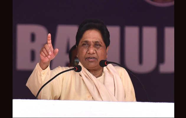 बीजेपी नेता जब पीएम मोदी के पास जाते हैं तो डरती हैं बीवियां: मायावती
