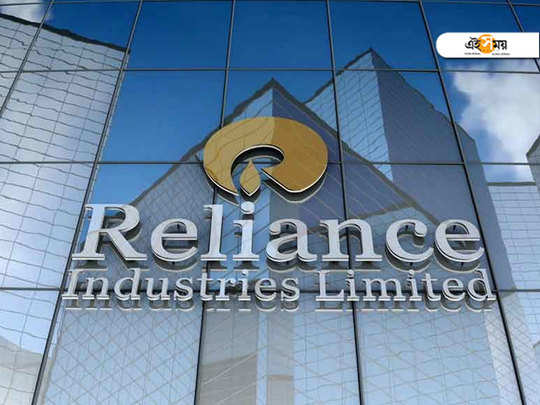 reliance industries will unite more than 50 lakh stores in a single entity within 4 years