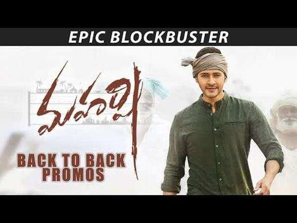 maharshi epic blockbuster back to back promos