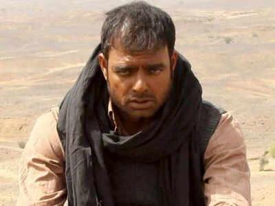 अभिमन्यु सिंह