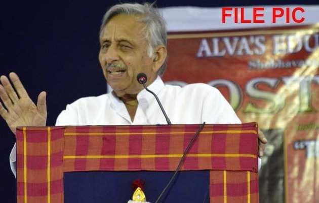 वोटिंग के आखिरी चरण से पहले मणिशंकर अय्यर ने तोड़ी चुप्पी, पीएम मोदी के लिए 'नीच आदमी' वाली टिप्पणी को सही ठहराया