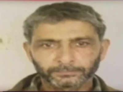 2 लाख का इनामी जैश आतंकी अब्दुल मजीद बाबा दिल्ली पुलिस की गिरफ्त में
