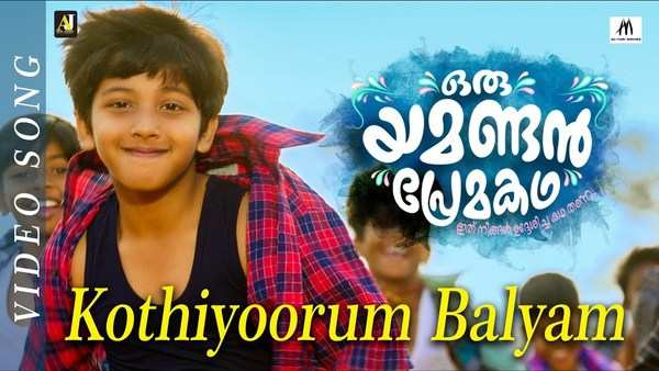 oru yamandan premakadha kothiyoorum balyam video song