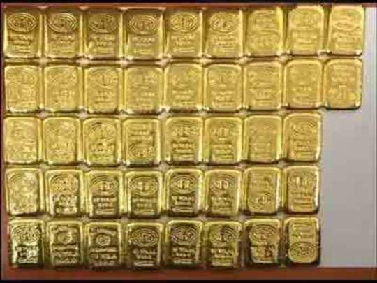 अबब! विमानतळावर ८ कोटींचे सोने जप्त