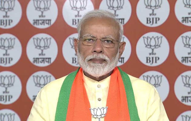 देखें: वोटिंग से पहले वाराणसी के मतदाताओं के लिए PM नरेंद्र मोदी का संदेश