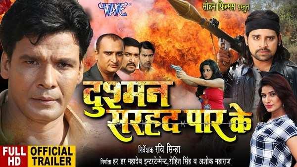 watch bhojpuri movie dushman sarhad paar ke official trailer starring rakesh mishra monalisa anjana viraj bhatt poonam pandey