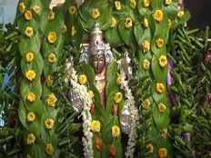 devotees of pollachi kannika parameshwari temple did yagna for rain
