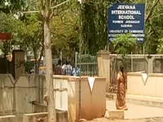 election flying sqaud raids private school in madurai