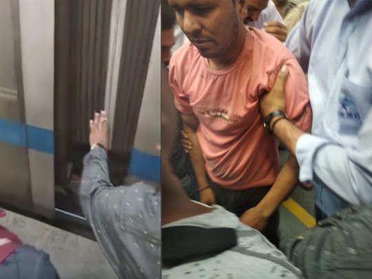 ट्रैक पर था शख्स, मेट्रो के नीचे फंसा, ब्लू लाइन सेवा हुई बाधित