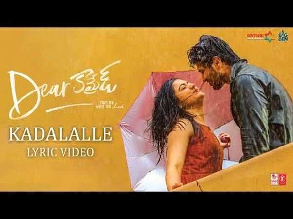 kadalalle lyrical video song from dear comrade