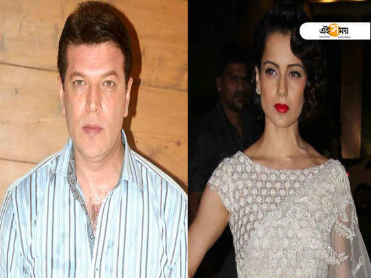 Aditya Pancholi files FIR against Kangana Ranaut