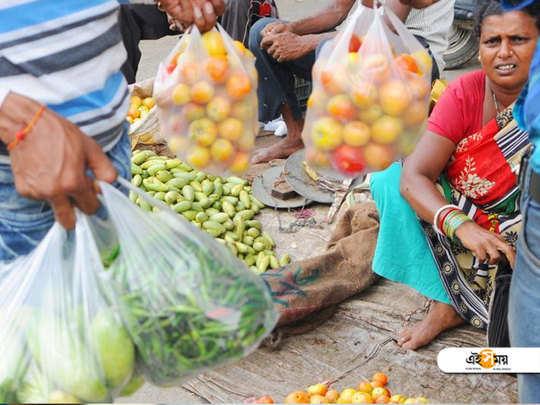arambagh municipal corporation initiative to ban plastic