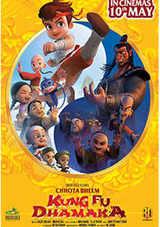 chhota bheem kung fu dhamaka movie review in hindi