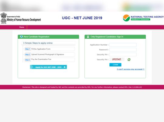 nta ugc net admit card 2019