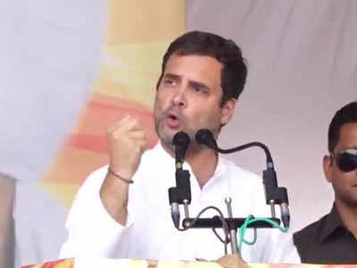 फरीदकोट में बोलते राहुल गांधी