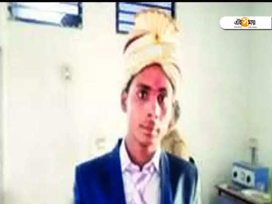 UP: Dalit groom stopped from entering UP temple, 4 booked