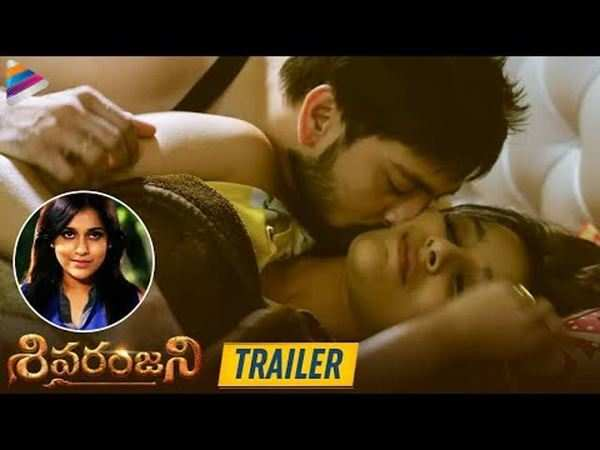 rashmi shivaranjani movie trailer released