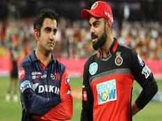 virat kohli can not be compared with ms dhoni rohit sharma in terms of ipl captaincy gautam gambhir