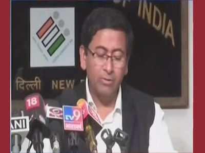 बंगाल में हिंसा: EC ने लिया ऐक्शन, चुनाव प्रचार के लिए की एक दिन की कटौती