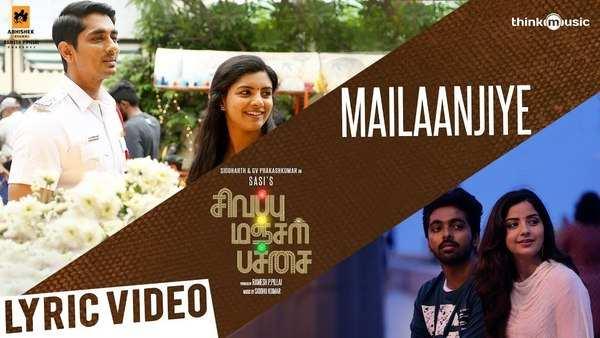 siddharth lijomol jose starring movie sivappu manjal pachai mailaanjiye song lyric