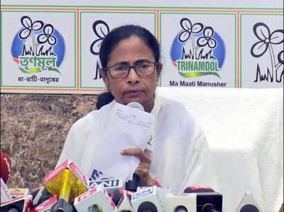 अमित शाह से डरकर चुनाव आयोग ने की एकतरफा कार्रवाई: ममता बनर्जी