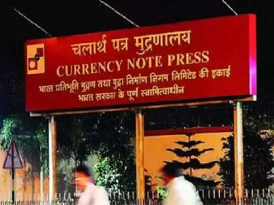 currency-note-press
