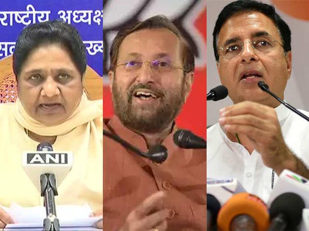 चुनाव आयोग पर आरोप-प्रत्यारोप
