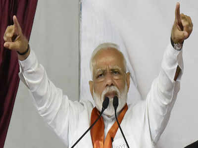 लोकसभा चुनाव 2019: प्रधानमंत्री नरेंद्र मोदी लुधियाना में रैली को करेंगे संबोधित