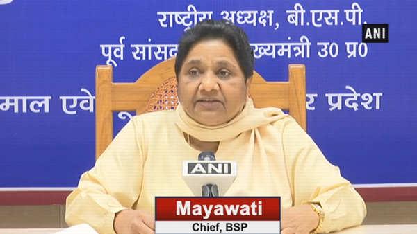 mayawati slams pm modi for targeting wb cm calls it a conspiracy
