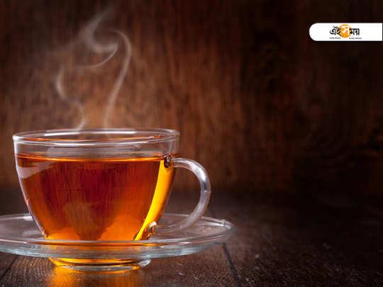 daily-tea