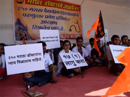 Maratha-quota-row