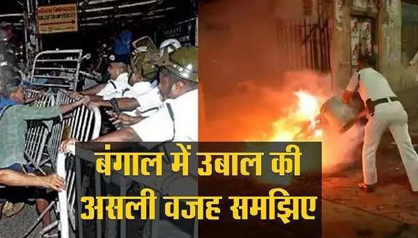 loksabha elections 2019 real reasons behind west bengal poll violence