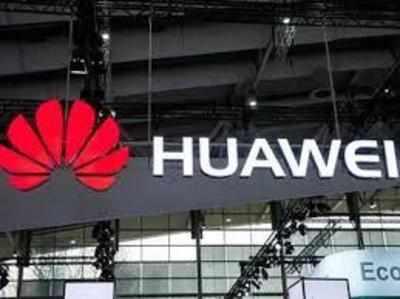 अमेरिका ने चीनी टेलिकॉम कंपनी हुवावे को ब्लैकलिस्ट किया