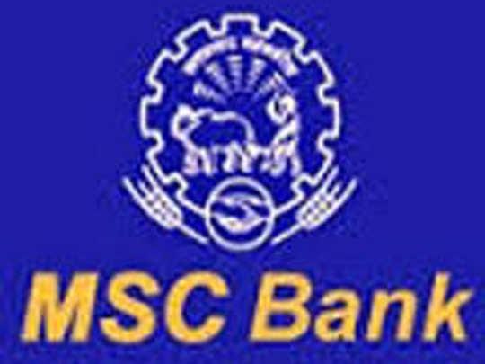 msc-bank