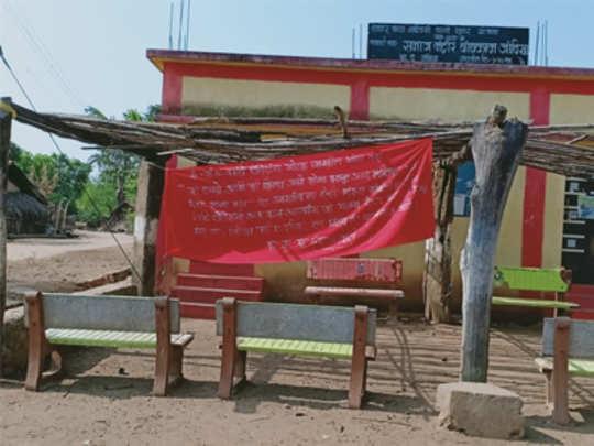 maoist-banner-for-band-on-1