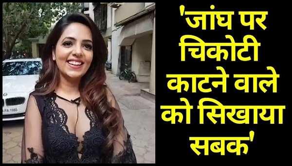 actress cum comedian sugandha mishra interview