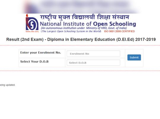 nios deled 4th semester result 2019