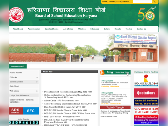 bseh 10th result 2019 haryana board