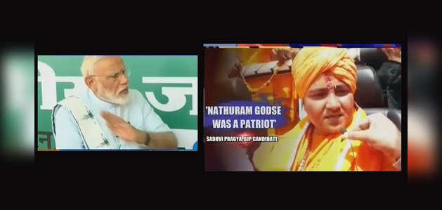 बापू पर साध्वी प्रज्ञा के बयान के लिए उन्हें कभी माफ नहीं कर पाऊंगा: पीएम नरेंद्र मोदी