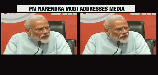 पूर्ण बहुमत के साथ फिर हमारी सरकार बनेगी: पीएम नरेंद्र मोदी