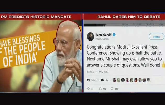 प्रेस कॉन्फ्रेंस में पीएम नरेंद्र मोदी की मौजूदगी पर राहुल गांधी ने ली चुटकी